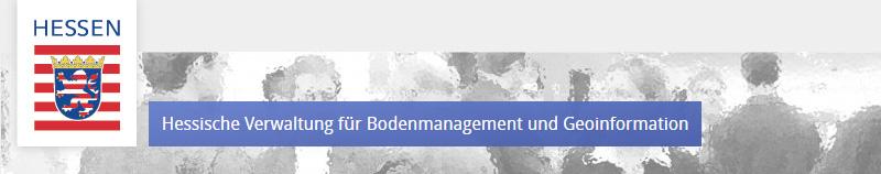Amt für Bodenmanagement Fulda, Hessisches Landesamt für Bodenmanagement und Geoinformation (HLBG)